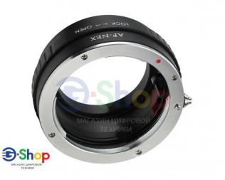 Переходное кольцо для объектива Sony AF - NEX
