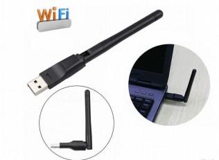 Приёмник Wi-Fi Perfeo USB 150bps