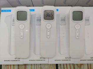 Термометр - Пирометр Бесконтактный Медицинский