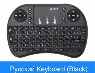 Беспроводная мини Клавиатура + Тачпад