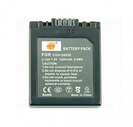 Аккумулятор Panasonic DMW-BM7 1200 mAh