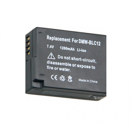 Аккумулятор Panasonic DMW-BLC12 1200 mAh