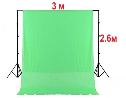 Комплект перекладина для фона и 2 стойки 2,6м